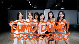 (여자)아이들((G)I-DLE) - '덤디덤디 (DUMDi DUMDi)' || Audtion Class || K-pop Cover ||@대전 GB ACADEMY댄스 오디션 학원