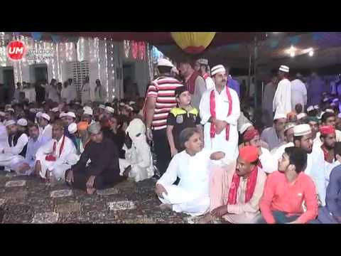 Dil Dard Ton Mandi Na Thi Dard e Jigar By Meher Ali Sher Ali Qawali