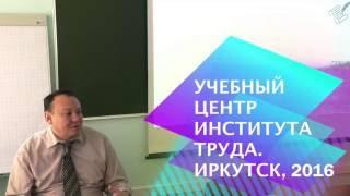 Основы трудового законодательства (1 часть)