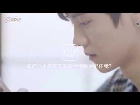 [SUB ESP] 150520 ELLEplus: ¿Qué es lo que Xiao Lu mira en su teléfono?
