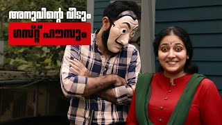 Anu Sithara's Home and Guest House | GP | Anusithara| Vishnu