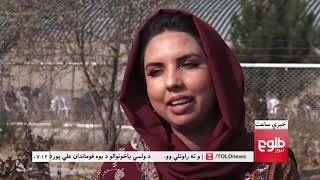 LEMAR NEWS 26 November 2018 /۱۳۹۷ د لمر خبرونه د لیندۍ ۰۵ نیته
