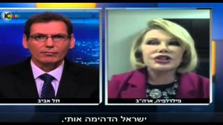 Joan Rivers Epic Interview for Channel 10 Israel