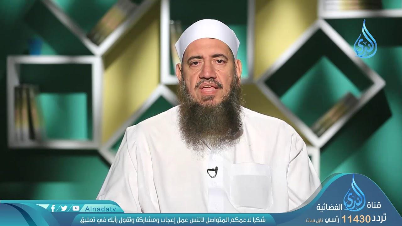 الندى:العمرة في رمضان | ح18 | رمضانيات | الشيخ خالد فوزي