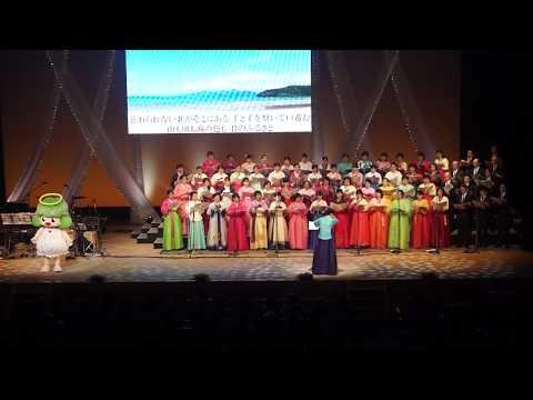 「ふるさと」(嵐)North Hill Choir 2019.2.24