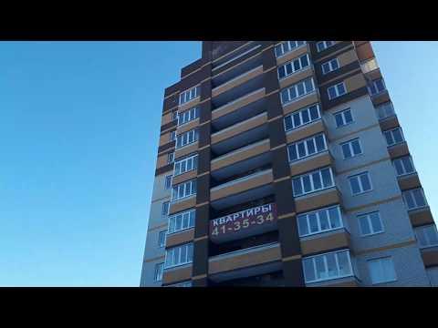 Обзор квартиры с автономным отопление Брянске по ул. Софьи Перовской дом 38