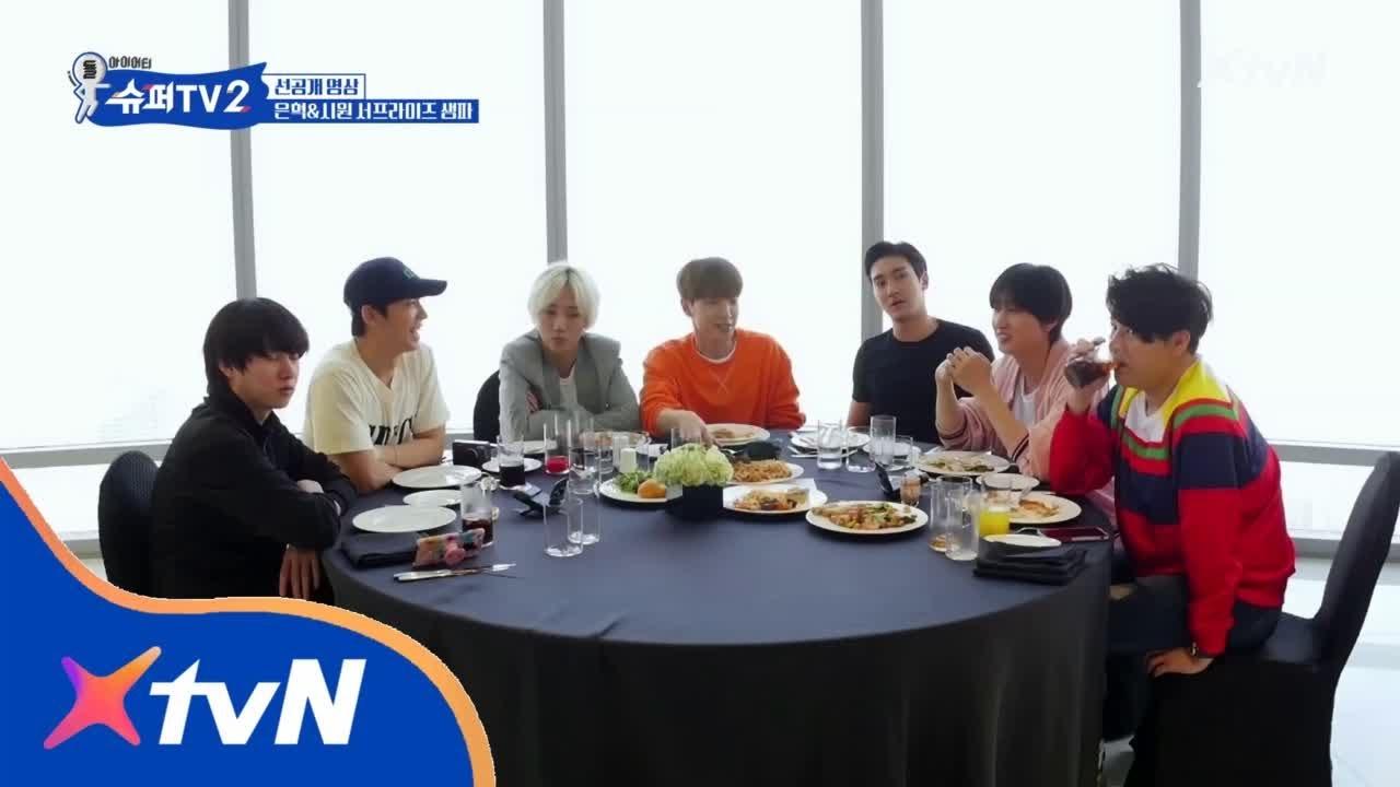 SUPER TV 2 [슈퍼TV2] 선공개 더 비기닝_EP 2 180607 EP 1