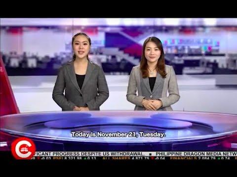 CNTV 菲中新闻台 11/21/2017