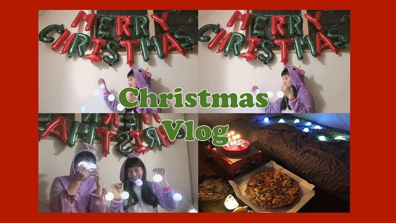 VLOG 3 :: 소소한 크리스마스 홈파티 ; 감바스 만들기 , 크리스마스 장식 꾸미기, 소소한 먹방 Christmas Homeparty VLOG - YouTube