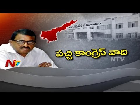 Labour & Employment Minister Pithani Satyanarayana || Special Ground Report || Minister Graph || NTV
