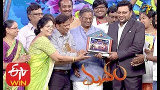 Manam | 3rd December 2019  | Full Episode | ETV Telugu
