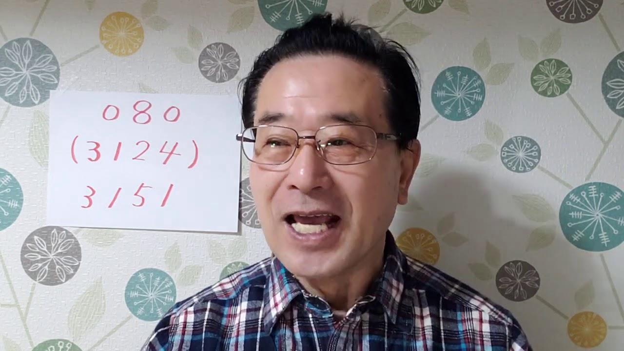 石川 新一郎 チャンネル