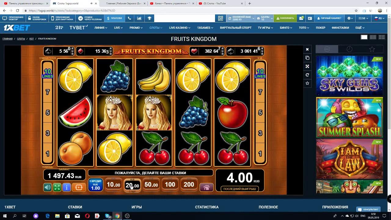 официальный сайт казино 1 х бет слоты