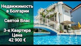 Цена недвижимость в болгарии как русскому купить дом в америке