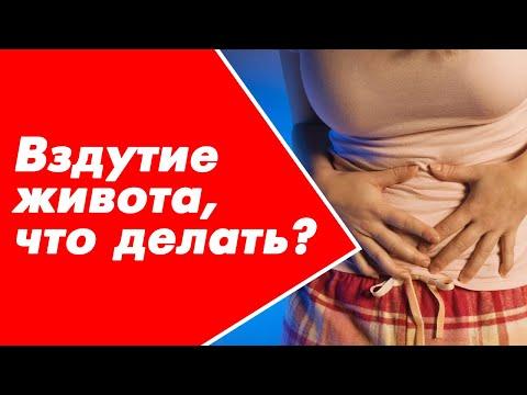 Вздутие живота после приема пищи причины и лечение у взрослых
