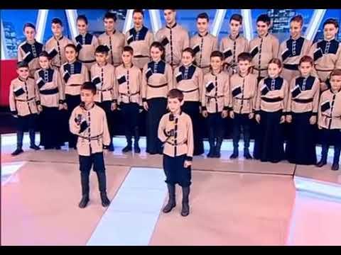 Gürcü mahnisi  kilp 2019
