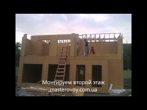 Продам дом 2-х этажный -