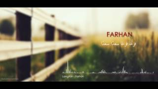 Langitan - Farhan Audio lirik