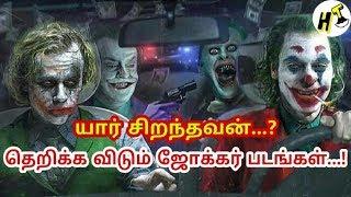 Best 5 Joker Performance | Top 5 Joker Movies | DC Tamil | Hollywood Tamizha