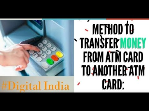 Transfer Money From One Atm Card To Another Simple Steps Digital India You