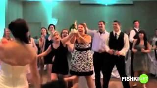 Вот это свадьба!