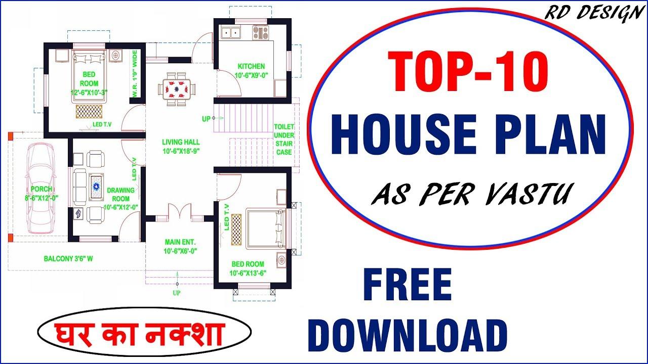 Best Ground Floor House Plans 2018 House Floor Plan Design Youtube