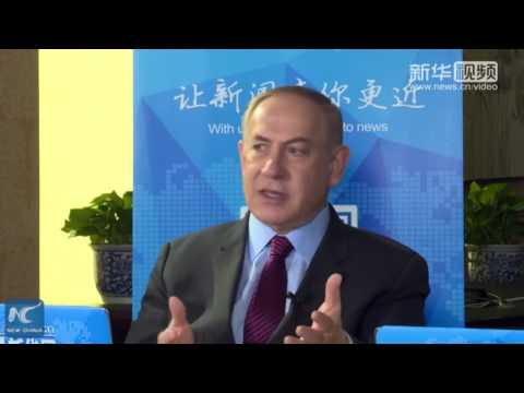 Netanyahu: innovation cooperation with China important