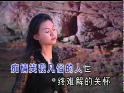 Timi Zhuo 卓依婷 - 追夢人 Zhui Meng Ren