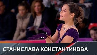 Произвольная программа Станиславы Константиновой. Гран-при Франции