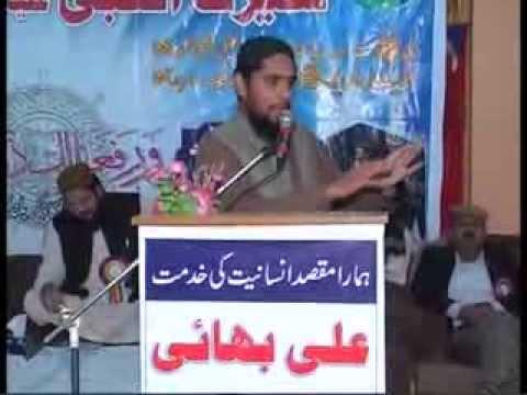 Tahir Rasheed Rasheedi (Na aesi zulfain)