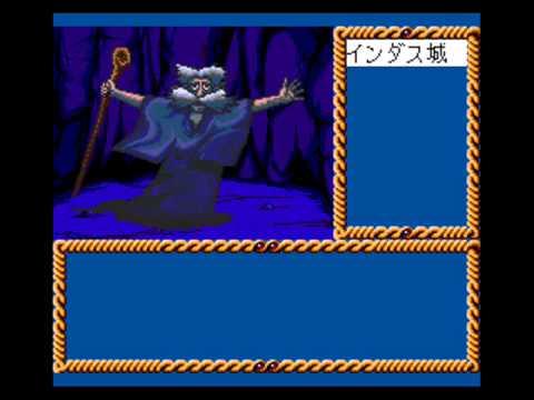 PC Engine Gaming: Kagami no Kuni no Legend