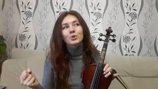 как научиться играть на скрипке? штрихи: деташе,легато,мартле на скрипке