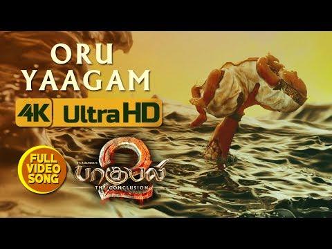 Oru Yaagam Full Video Song - Baahubali 2 Video Songs Tamil   Prabhas,Anushka Shetty, SS Rajamouli