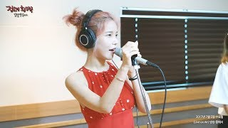 RADIO LIVE | MAMAMOO - AGE GAG, 마마무 - 아재개그 [정오의 희망곡 김신영입니다] 20170705