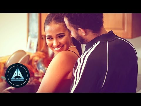 Kisanet Embahuney - Kibur Haw Eyu Simka (Official Video)   Eritrean Music