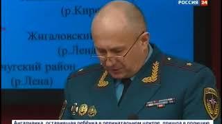 МЧС: Иркутской области пора готовиться к пожароопасному сезону