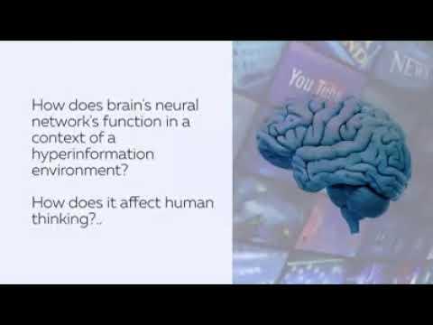 Андрей Курпатов. Влияние гаджетов на мозг человека