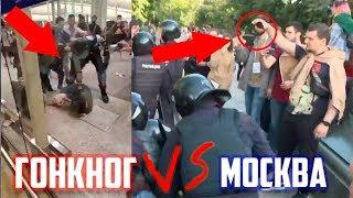 Москва VS Гонконг / Как нужно правильно митинговать
