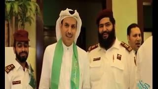 Jabal Omar Makkah Marriott Hotel - 88th Saudi National Day