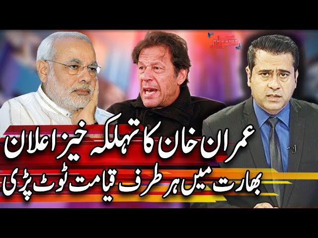 Takrar With Imran Khan | 19 February 2019 | Express News
