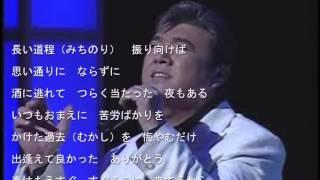 説明 作詞/麻こよみ 作曲/徳久広司.