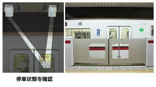 【地下鉄】浅草線ホームドアQRコード