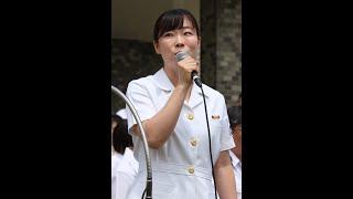 海上自衛隊横須賀音楽隊 #よこすかYYのりものフェスタ2018.