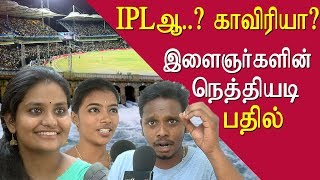 IPL cricket or the Cauvery ? chennai reacts tam...