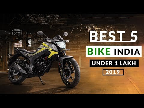 Top 5 Hottest Bikes Under 1Lakh In India 2018 Price, Mileages || Sports Bike Under 1 Lakh