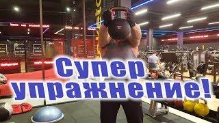 Это упражнение взорвет Ваши плечи! Рекорд Игоря Войтенко 19 секунд