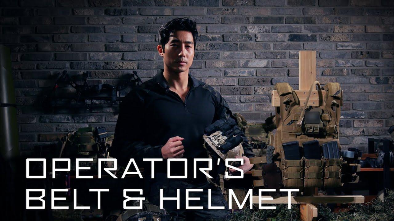 [군사 발전] 군인의 벨트와 헬멧의 중요성