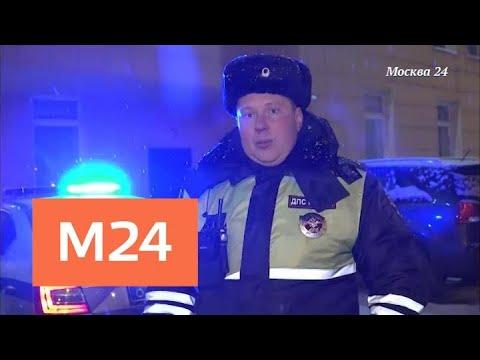 """""""Дорожные сводки"""": в Москве за прошедшие сутки произошло 36 аварий - Москва 24"""