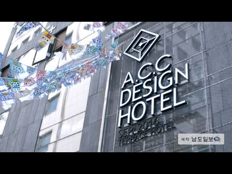 Tv acc design hotel 23 youtube for Youtube design hotels
