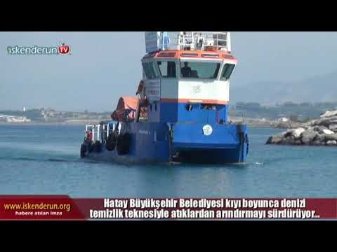 hatay-ve-İskenderun-körfezinde-deniz-süpürgesi-ile-deniz-temizliği-faaliyeti-/-trash-skimmer-boat